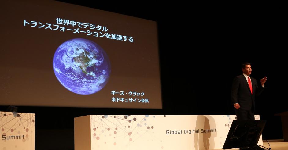 Krach accelerating digital transformation -- Tokyo